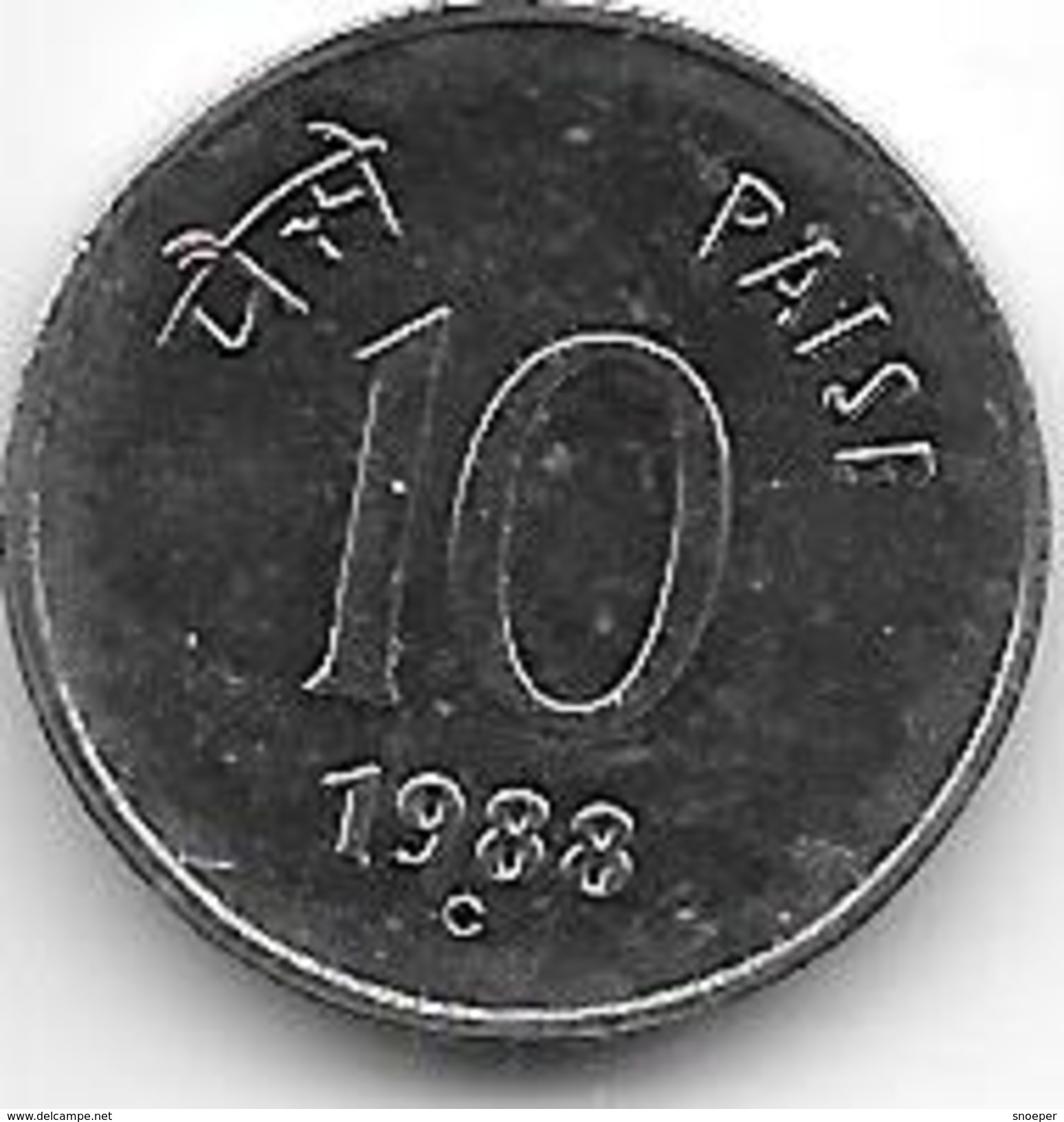 *INDIA 10 PAISA 1988 C With C !!!!! Rare !!!  KM 40.1  Xf++ - Inde