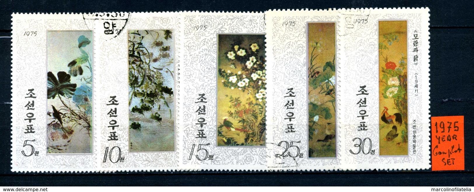 KOREA Del NORD - Year 1975 - COMPLET SET - Fiori - Flowers - Timbrati - Stamped. - Corea Del Nord