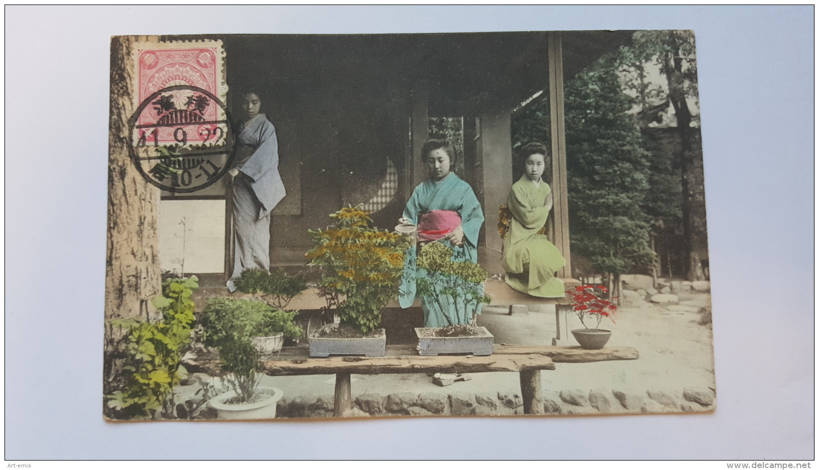 FEMME ASIE CPA Animee Postcard - Postcards