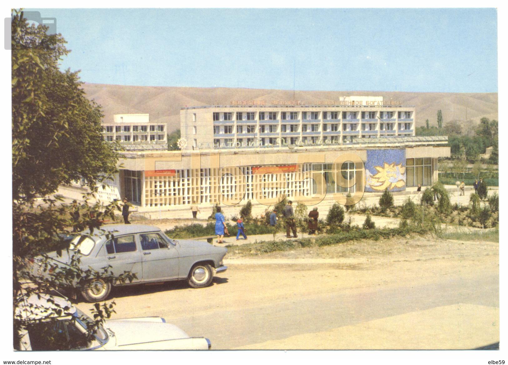 Ouzbékistan, Fergana, Sanatorium Chimion, Sur Entier Postal 4 K., 1982, Neuve - Uzbekistan