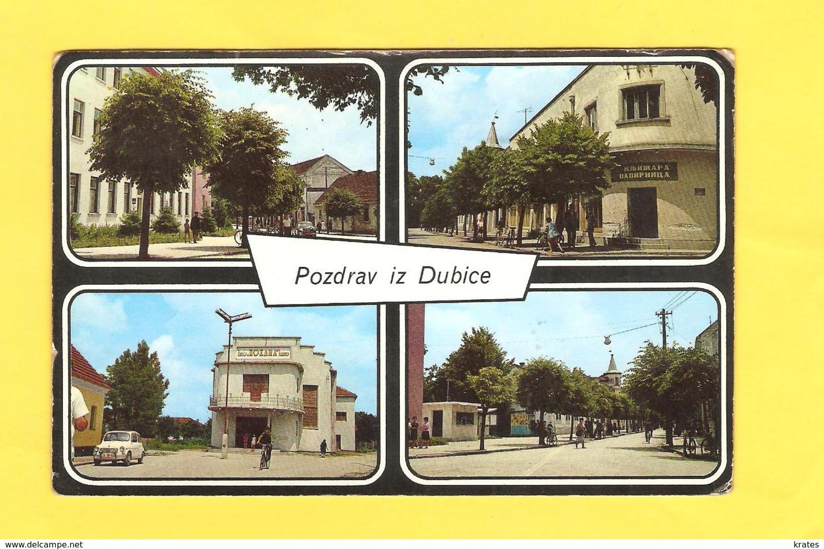 Postcard - Bosnia, Bosanska Dubica     (24557) - Bosnia Erzegovina