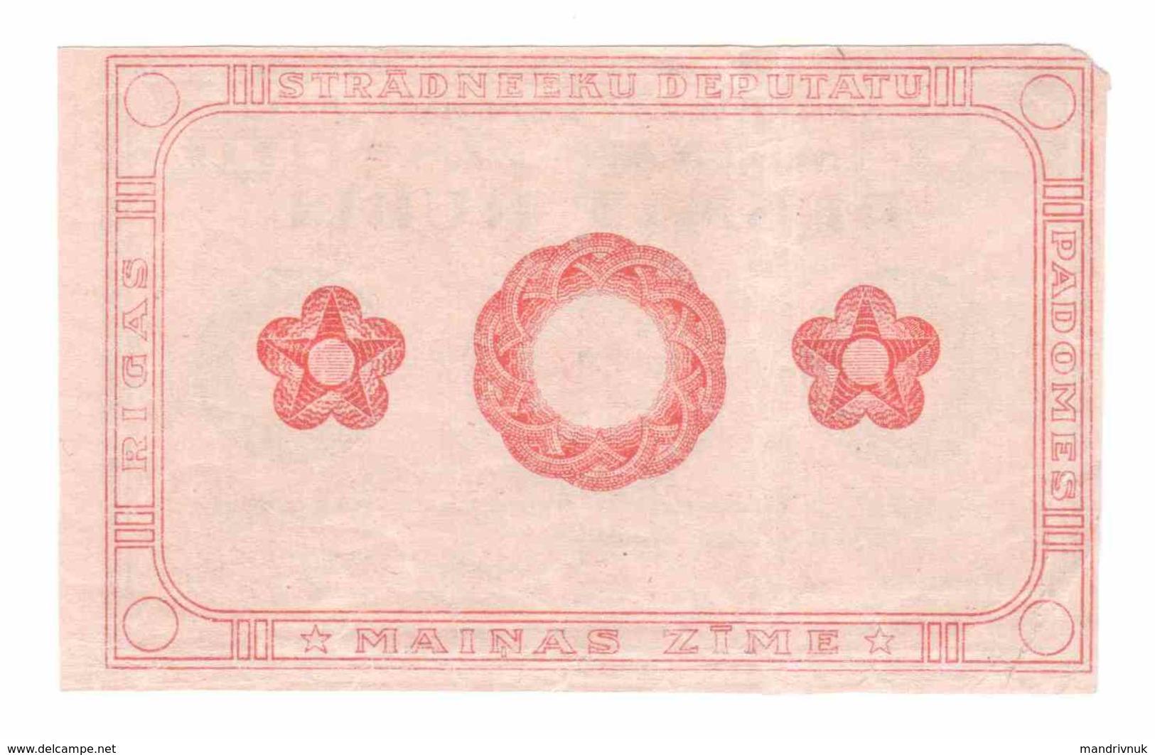 Russia // Riga 10 Rubles Defect / Nedopechatka - Russie