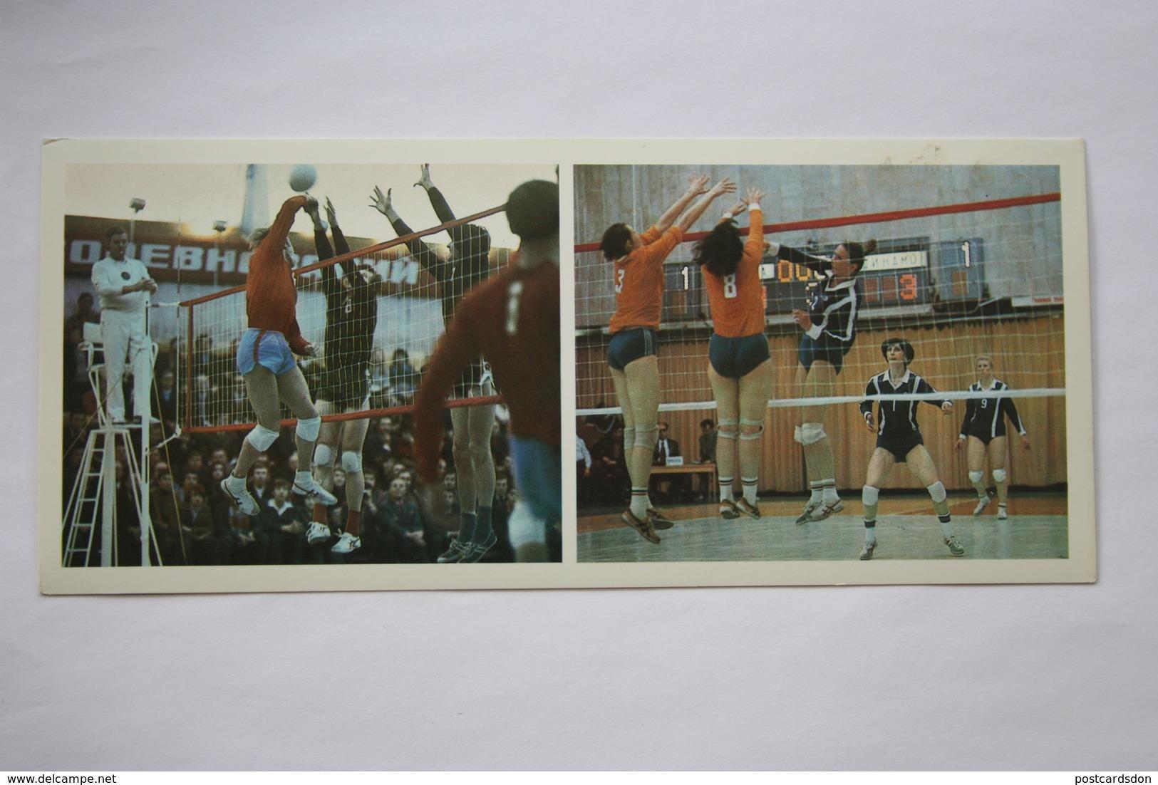 Sport. RUSSIA. . VOLLEYBALL Team SKA And Dinamo -  1979 Postcard - Volleyball