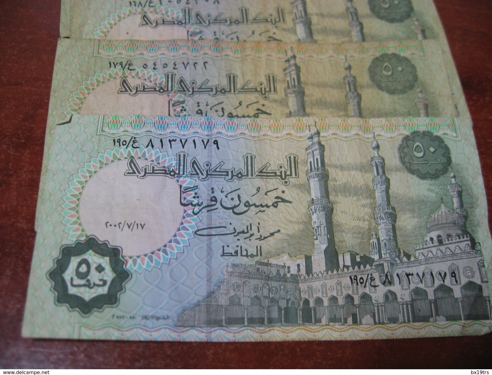 7 BILLETS DE 50 PIASTRES EGYPTE - Egypte