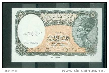 EGYPT - 5 PIASTERS SIGNATURE / M. EL GHAREEB -ORANGE  PICK (185) -( UNC) - Egipto