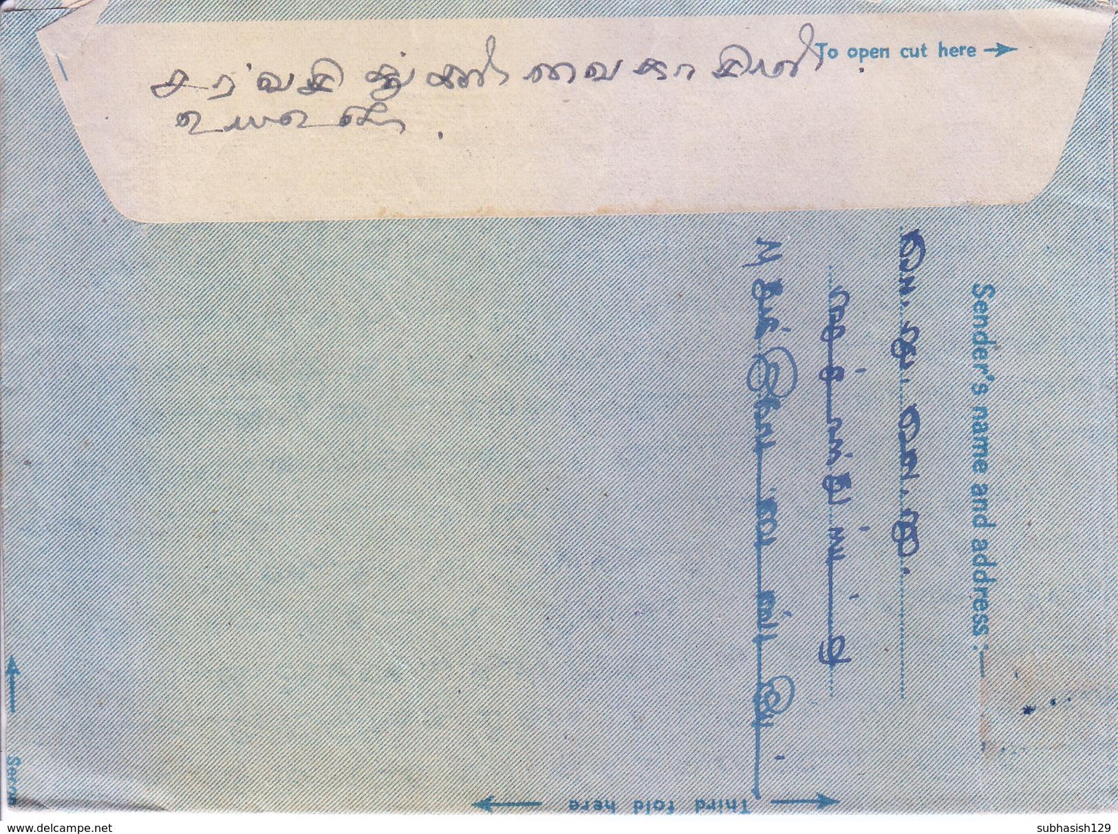 BRITISH INDIA 1947 KING GEORGE 6 ANNAS GREEN AIR LETTER / AEROGRAMME - USED - 1936-47 King George VI