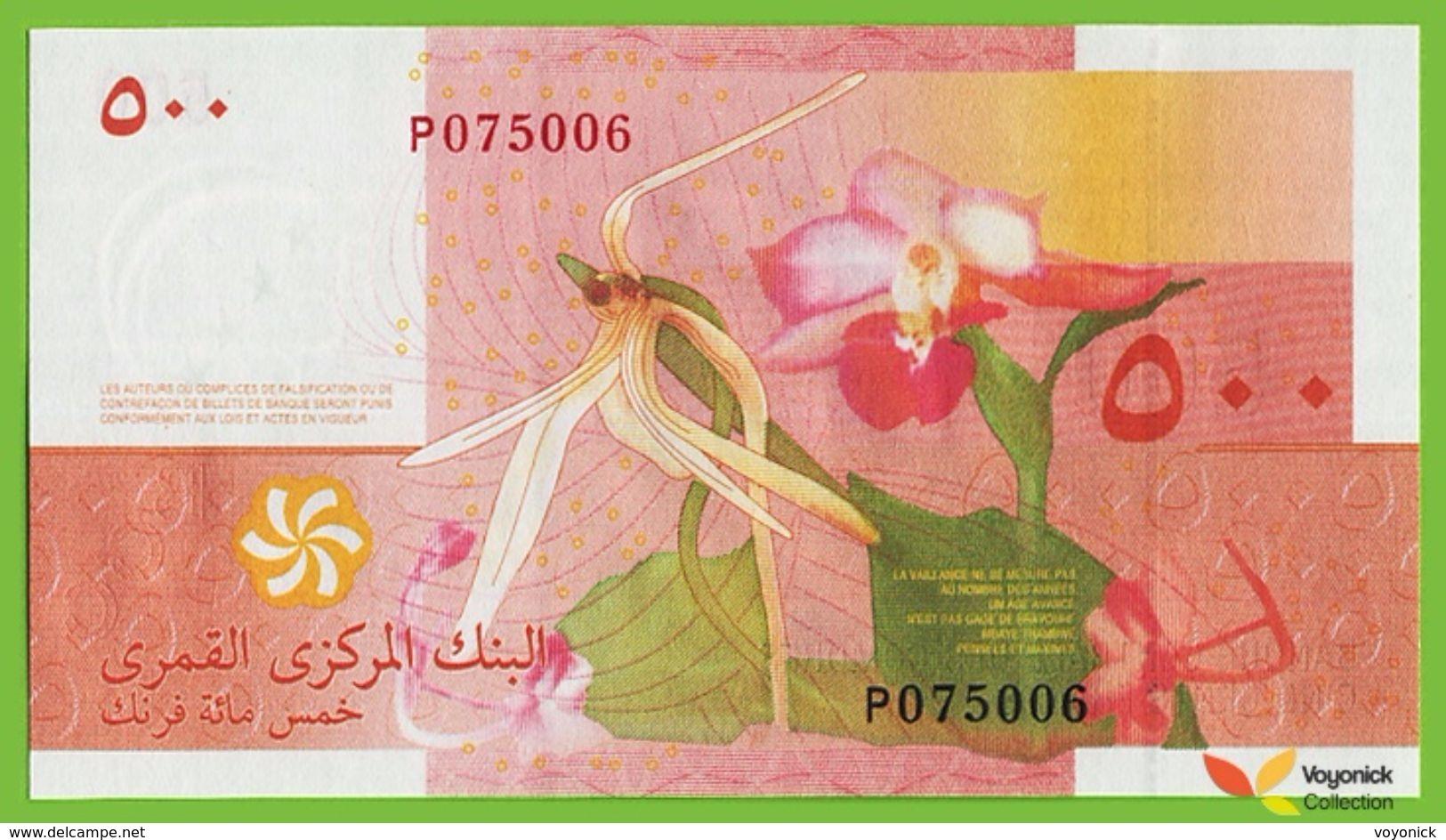 Voyo COMOROS  500 Francs 2006 P15(2) B306b UNC Prefix P Lemur Orchid - Comore