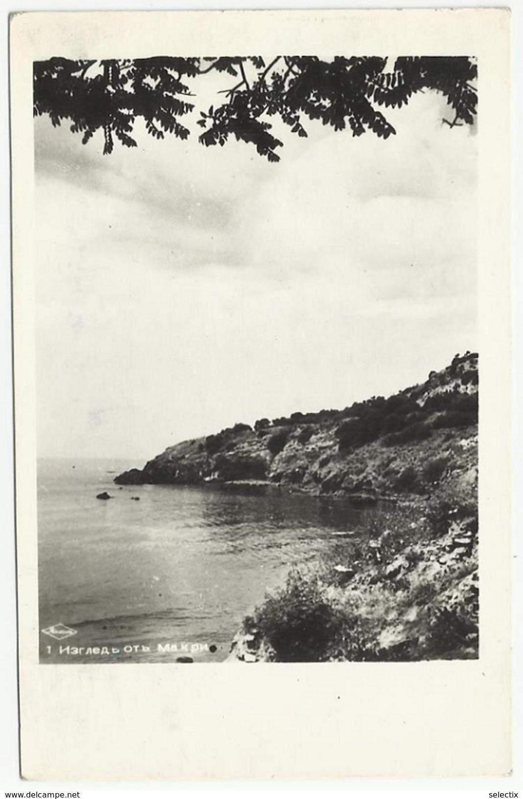 Greece 1943 Bulgarian Occupation Of Alexandroupolis - Makri - Dedeagh (Dedeagatch)