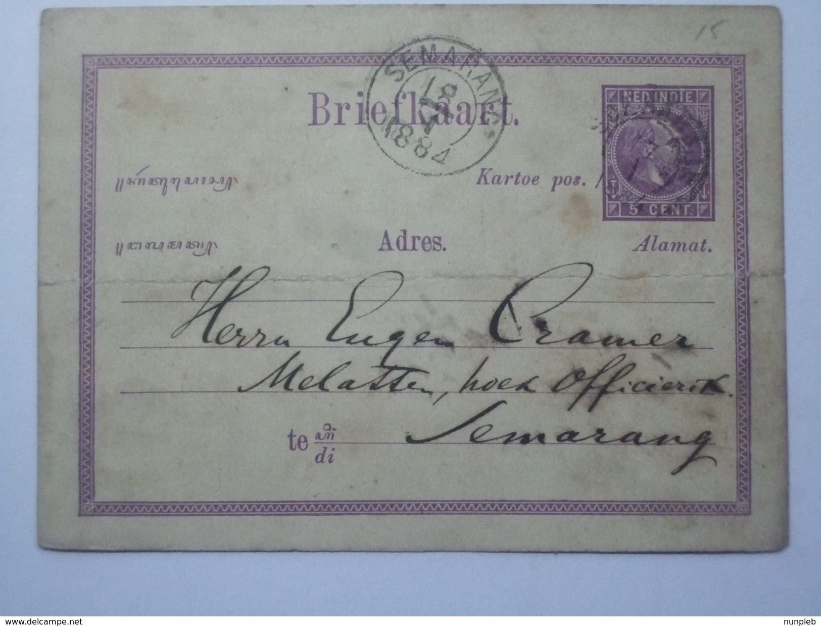 NETHERLANDS INDIES 1884 POSTCARD SEMARANG POSTMARKS - Niederländisch-Indien
