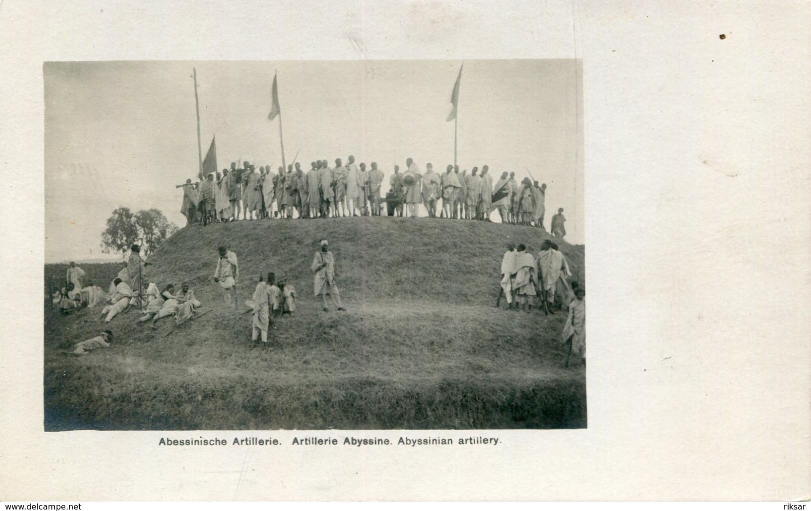 ETHIOPIE - Äthiopien