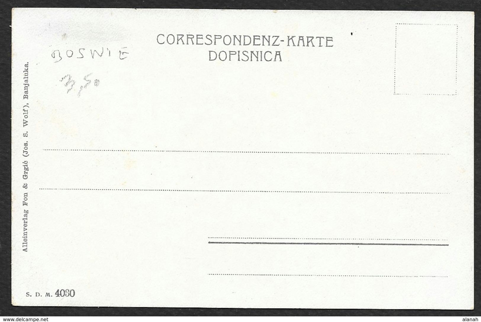JAJCE Lukasthurm BOSNIE - Bosnie-Herzegovine