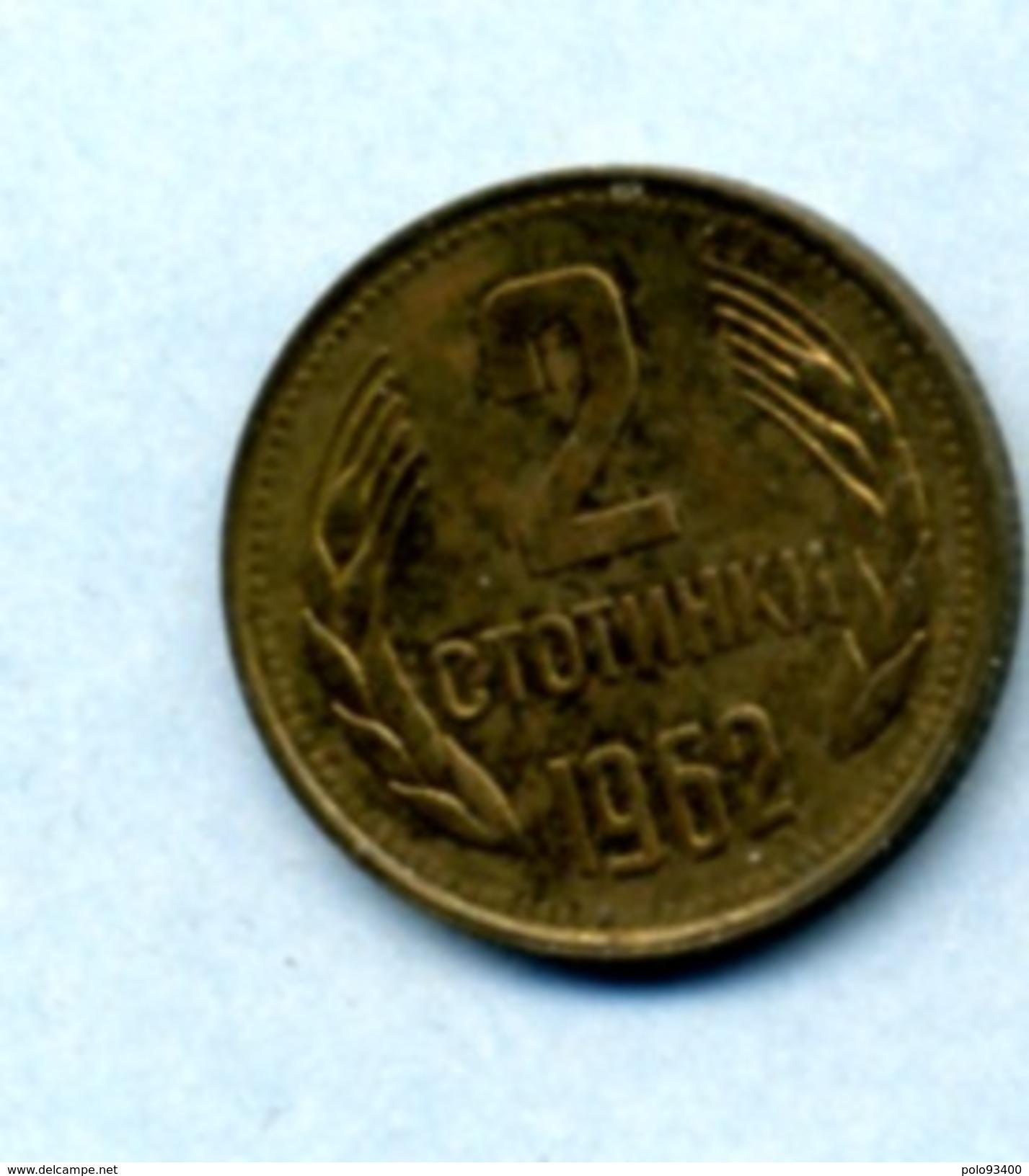 1962 2 Stotinky - Bulgarie