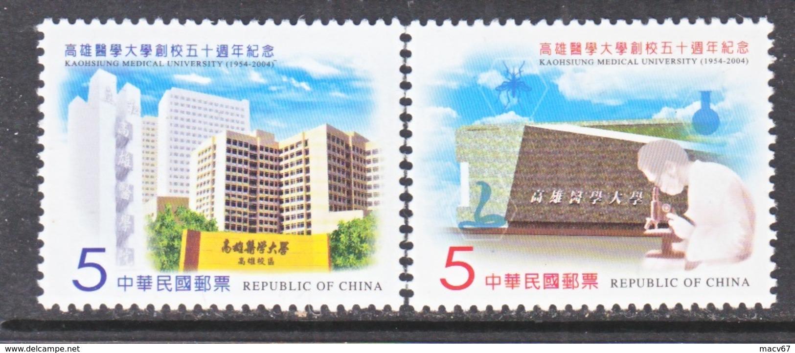 REP.OF CHINA 3575-6    **  MEDICINE - Medicine