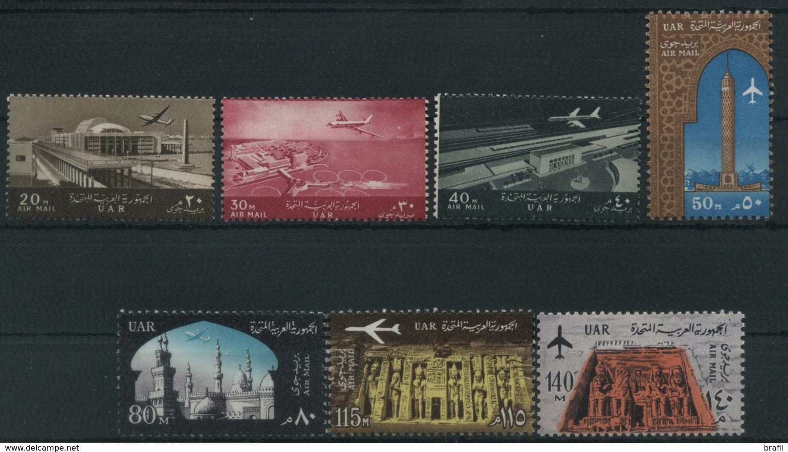 1963/4 Egitto, Posta Aerea, Serie Completa Nuova (**) - Posta Aerea