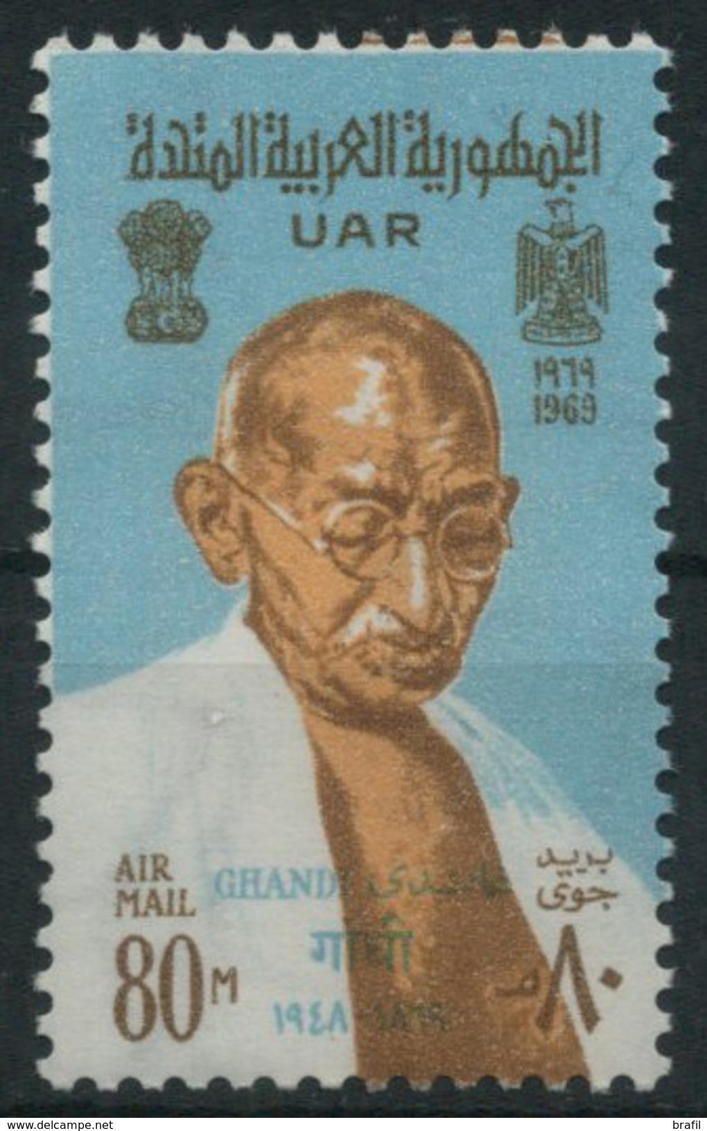 1969 Egitto, Mahatma Gandhi Posta Aerea, Serie Completa Nuova (**) - Posta Aerea