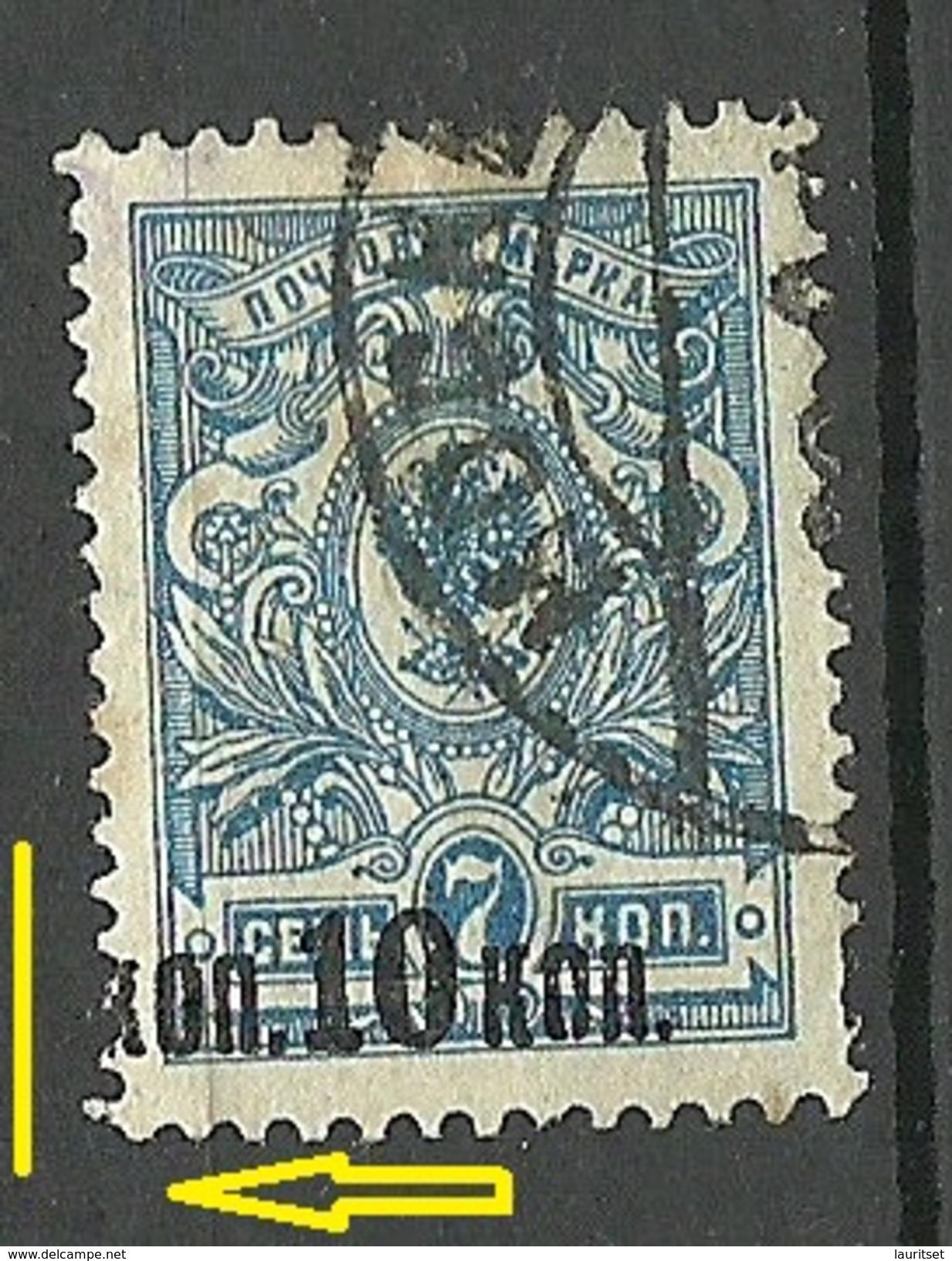 RUSSLAND RUSSIA 1917 Michel 115 O ERROR Variety Abart OPT Shift - 1857-1916 Empire