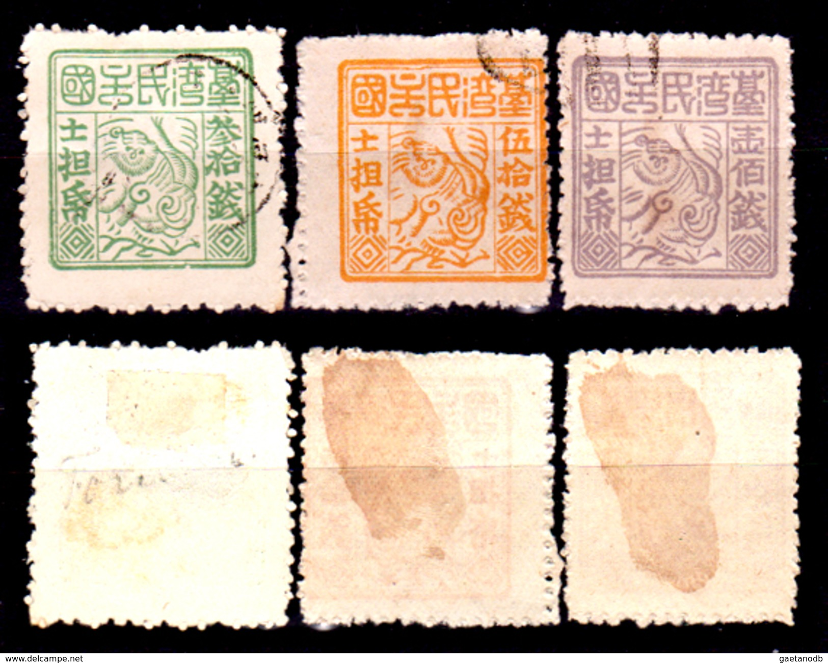 Taiwan-(Formosa)-002 - 1895: Stanley Gibbons R1, R2, R3 (privi Di Difetti Occulti) - - 1888 Province Chinoise