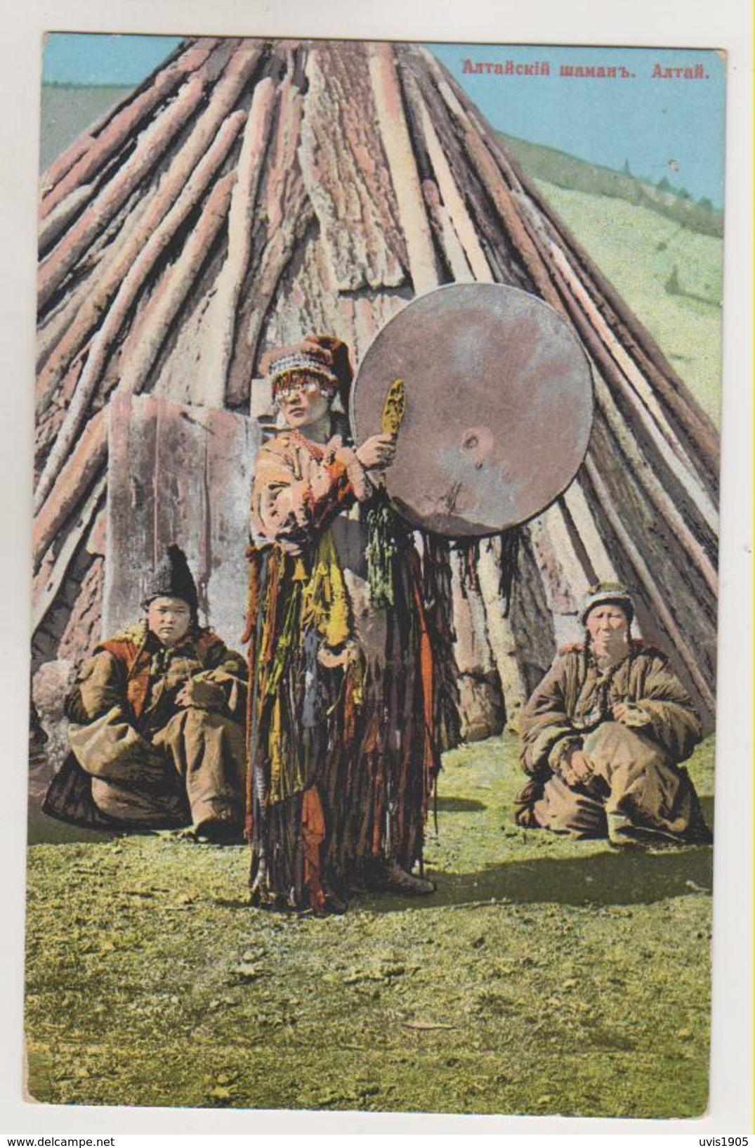 Altai Region Types.Shaman. - Russie