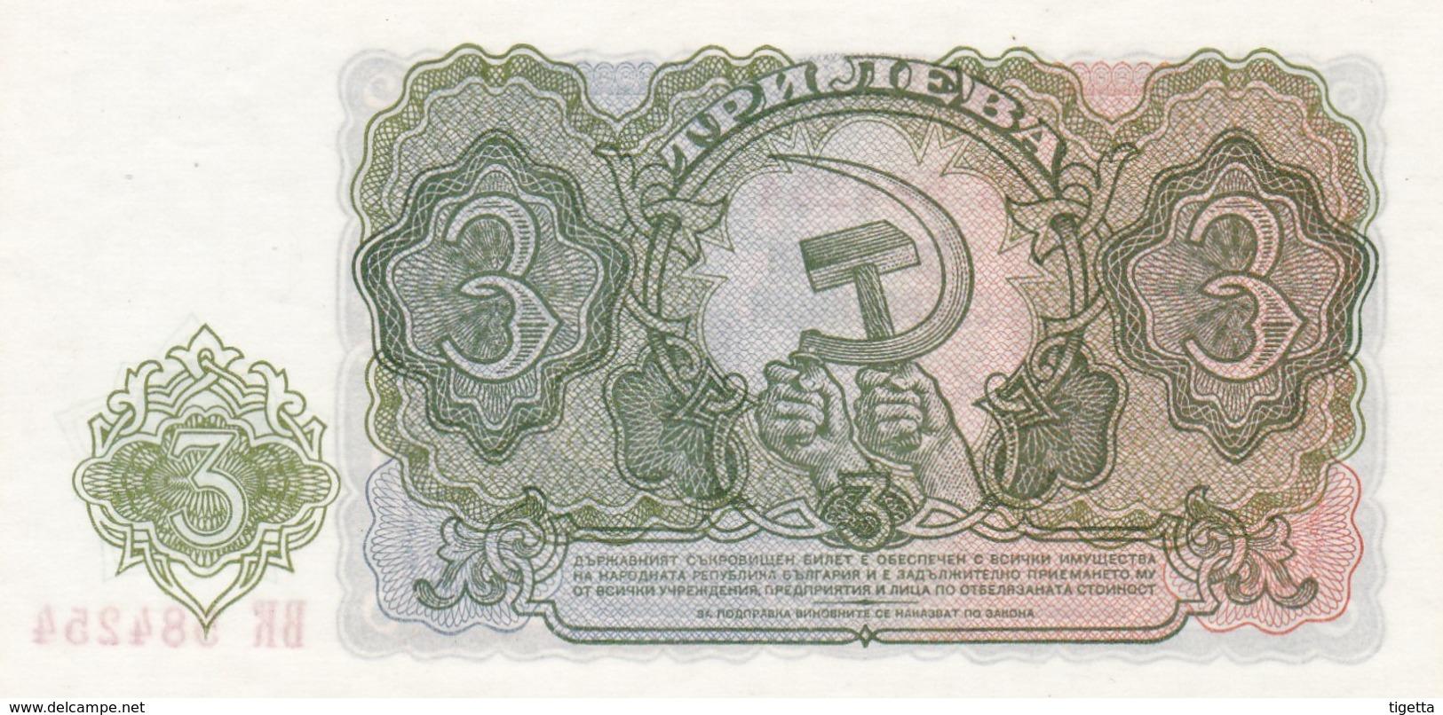 BULGARIA 3 LEVA 1951 FDS - Bulgaria
