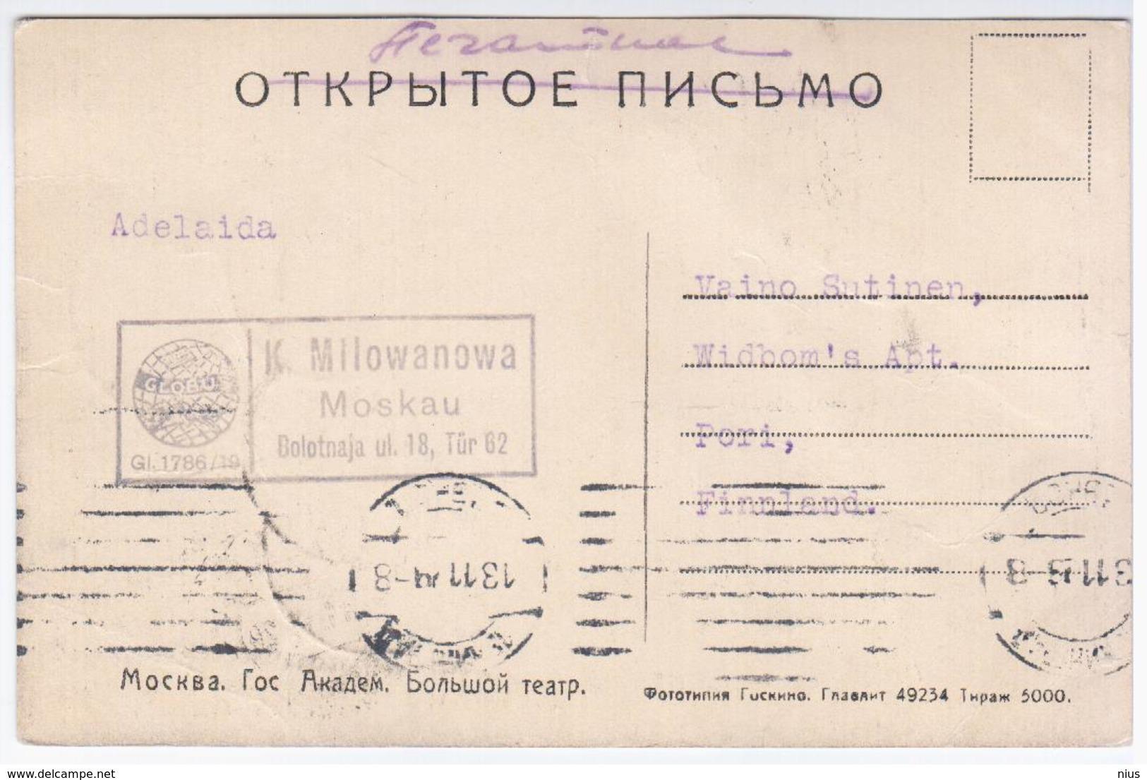 Russia 1919 Moscow, Bolshoi Theatre Theater Teatro, Sent To Finland Pori - Russia