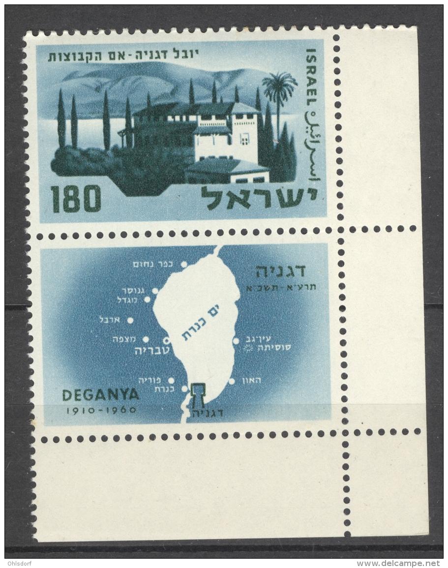 ISRAEL 1959: YT 162 / Sc 167 / Mi 189, ** MNH - FREE SHIPPING ABOVE 10 EURO - Neufs (avec Tabs)