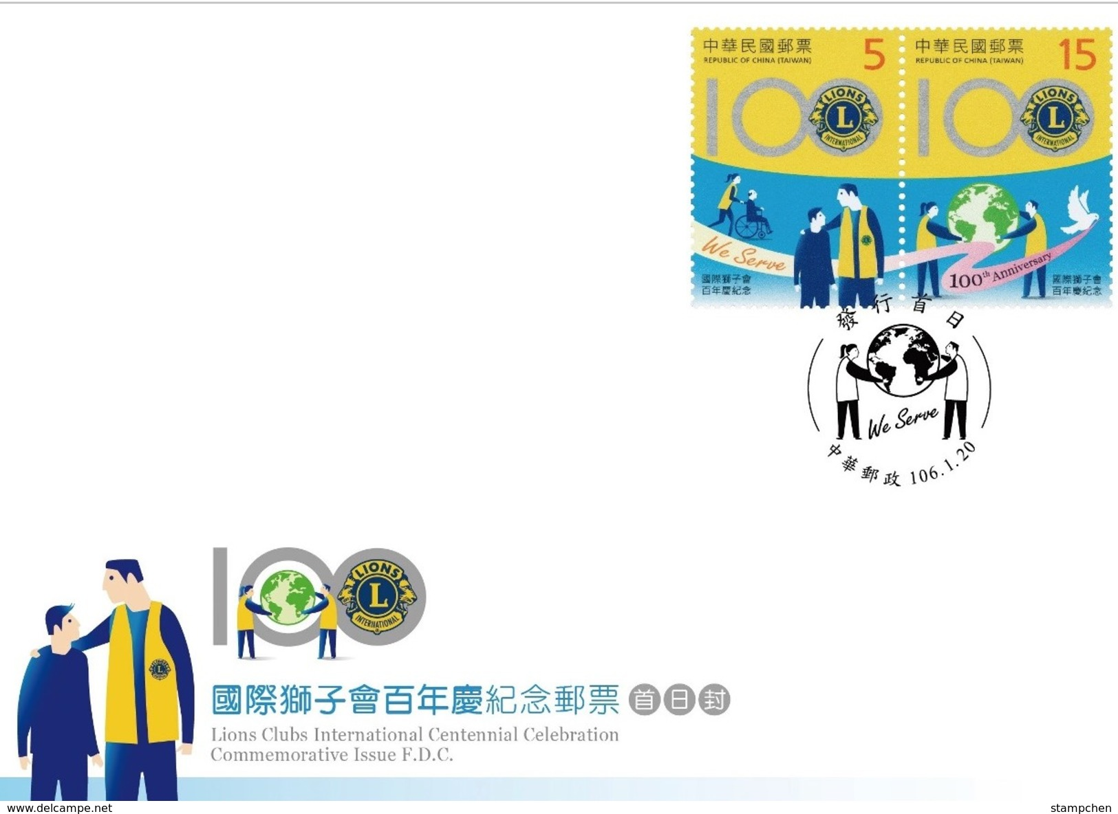 FDC(A) 2017 Lions Clubs International Centennial Stamps Wheelchair Elder Youth Globe Map Disabled - Handicaps