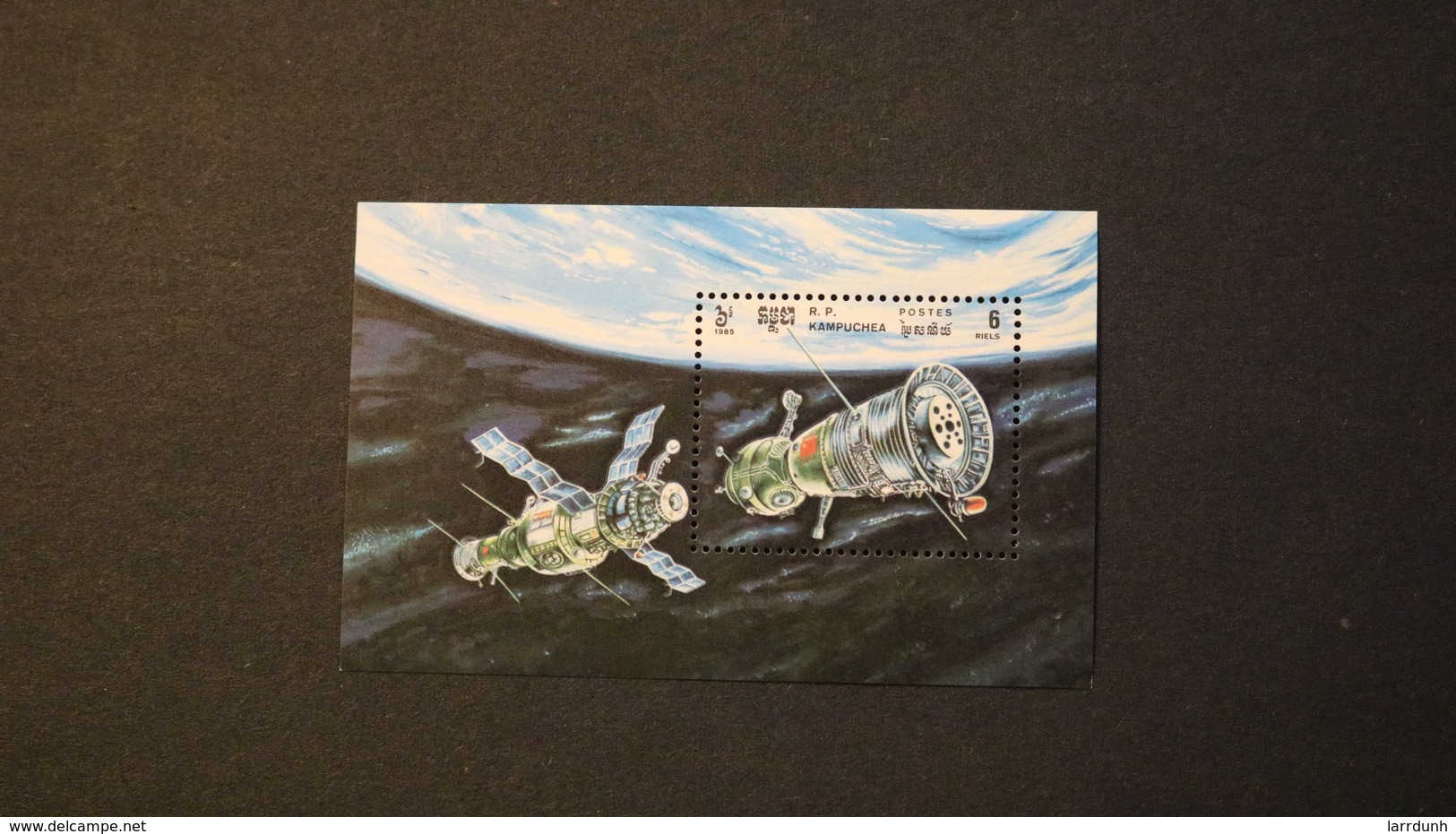 Kampuchea Space Station/Exploration/Soyuz/Salyut/Capsules 1985 Souvenir Sheet Block MNH  A04s - Kampuchea