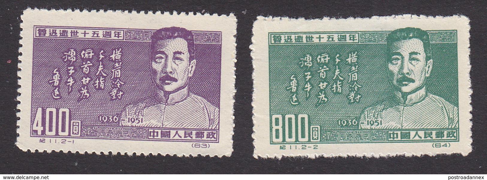 PRC, Scott #122-123 Reprint, Mint No Gum, Lu Hsun And Quote, Issued 1951 - 1949 - ... République Populaire