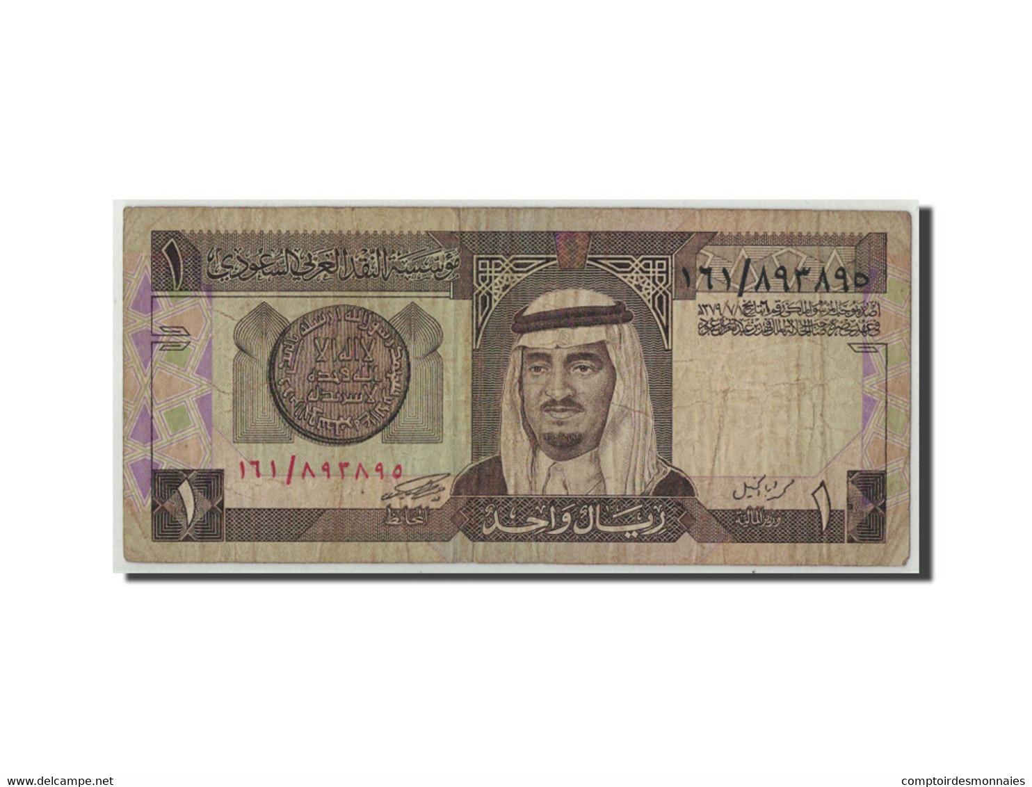Saudi Arabia, 1 Riyal, L. AH 1379 (1984), KM:21c, B - Arabie Saoudite