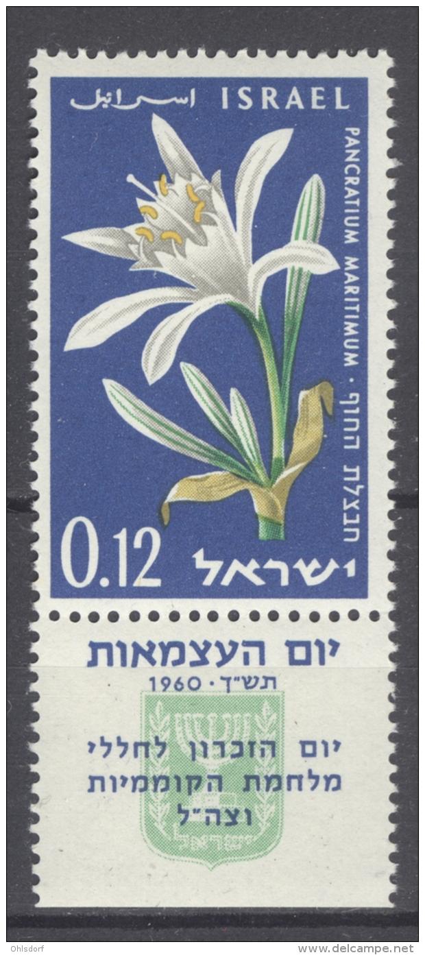 ISRAEL 1960: YT 176 / Sc 180 / Mi 214, ** MNH - FREE SHIPPING ABOVE 10 EURO - Neufs (avec Tabs)
