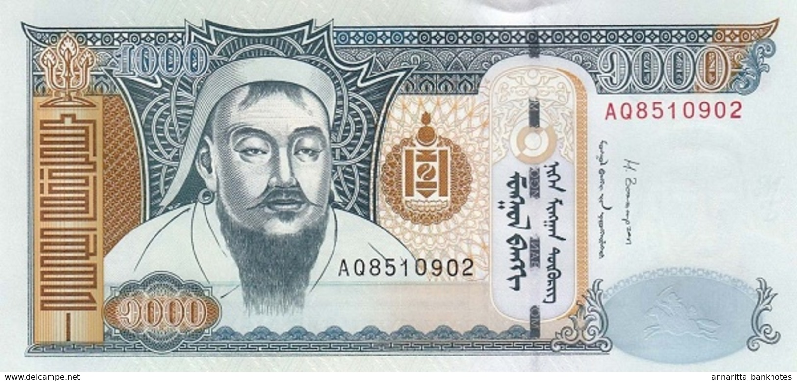 MONGOLIE 1000 ТӨГРӨГ (TÖGRÖG) 2013 P-67d NEUF [MN433b] - Mongolie