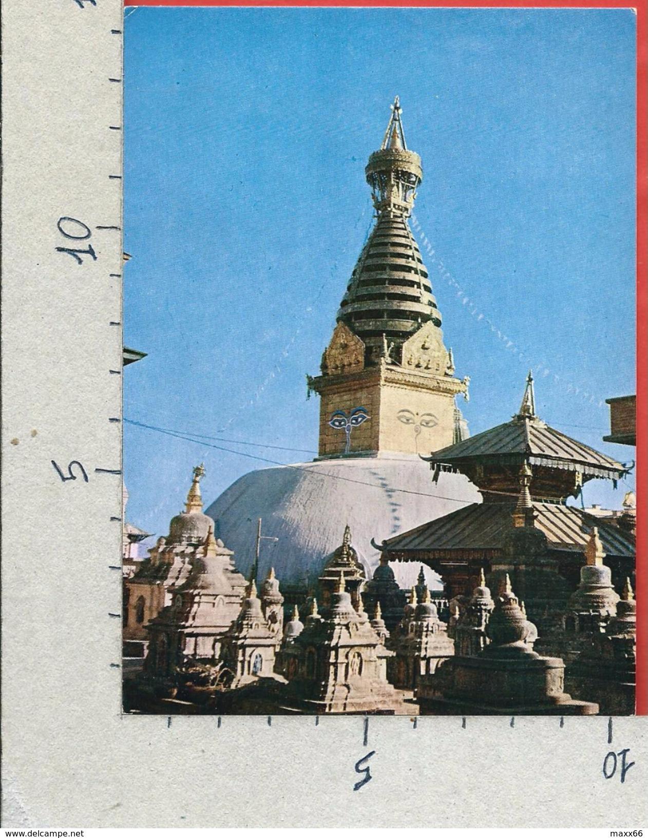 CARTOLINA NV NEPAL - KATMANDU - Swayambhunath Stupa - 10 X 15 - Nepal