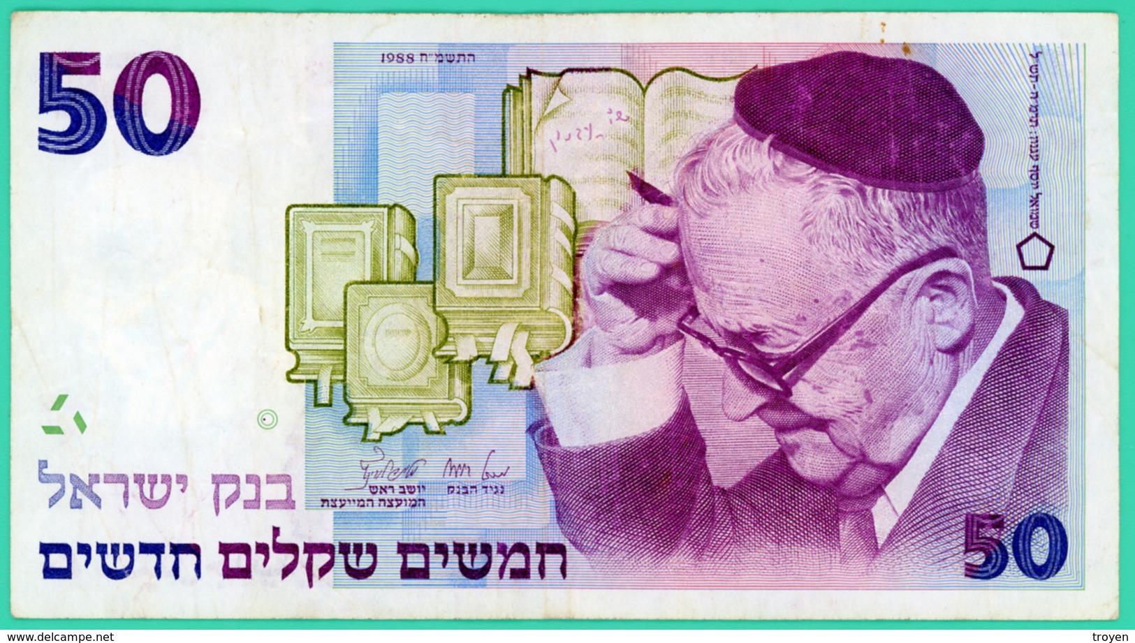 50 Sheqalim  - Israel - TTB+  - 1985 92 - N° 1637126424 - - Israel