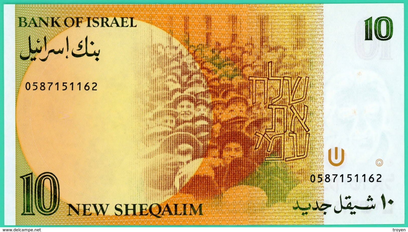 10 Sheqalim  - Israel -   1987 - N° 0587151162 - Spl - - Israel