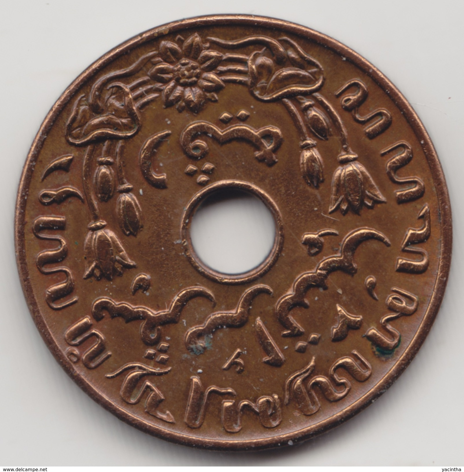 @Y@    Nederlands Indië   1 Cent  1945   (4512) - [ 4] Kolonien