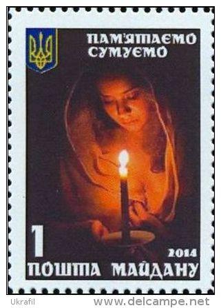 Ukraine 2014, Maidan Post, Memory Of The Victims, 1v - Ukraine