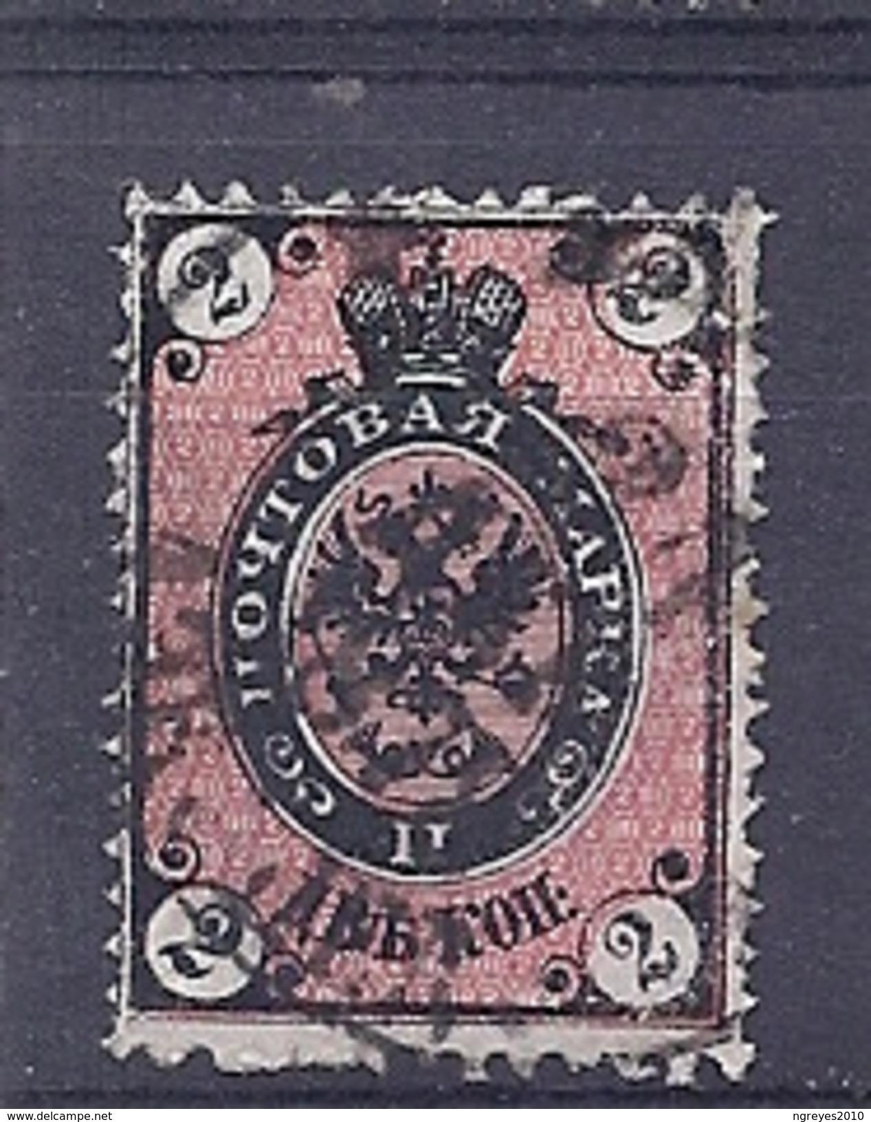 170026979  RUSIA  YVERT   Nº  18A - 1857-1916 Imperium