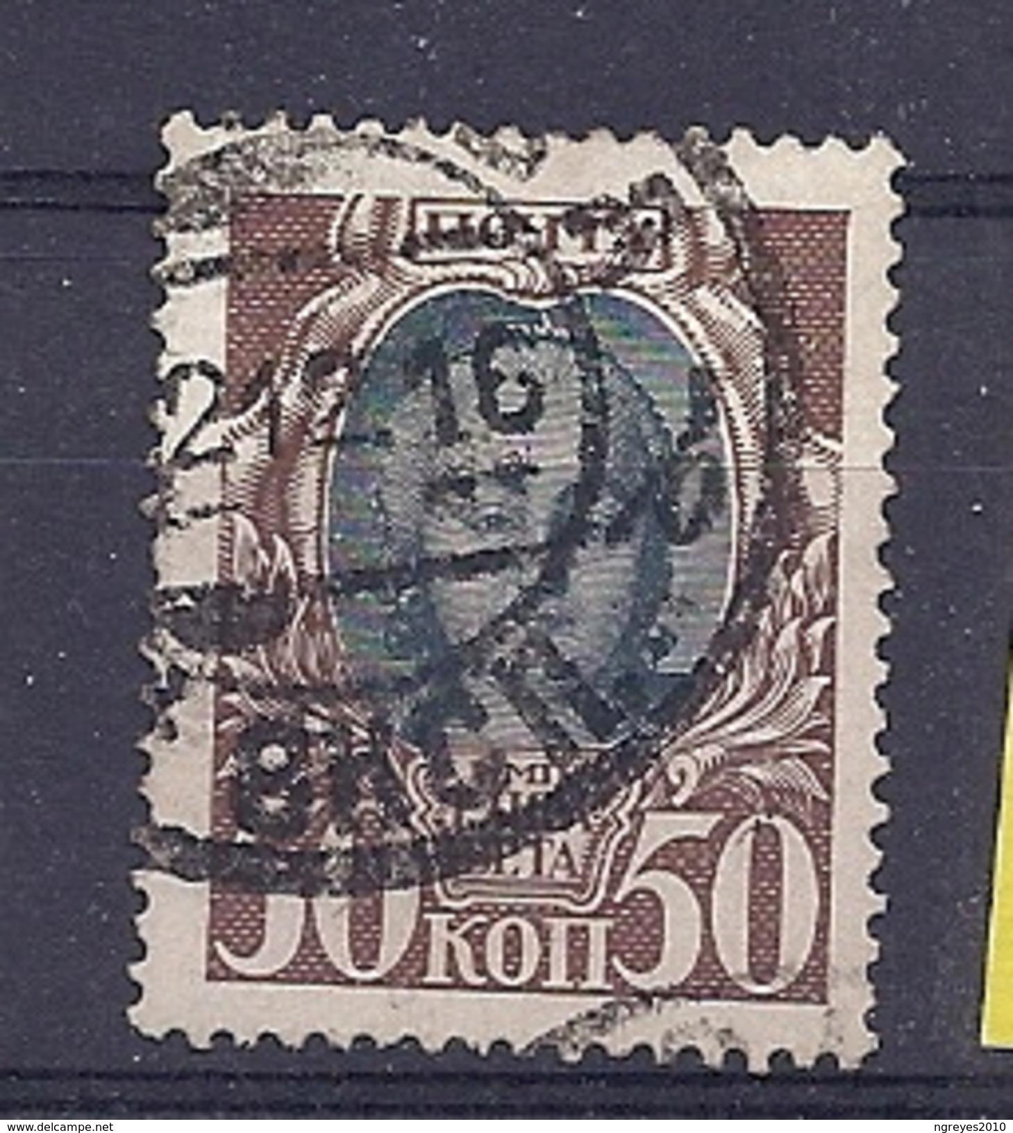 170026988  RUSIA  YVERT   Nº  87 - 1857-1916 Imperium