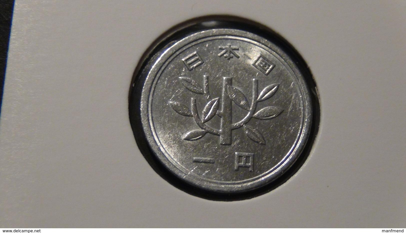 Japan - 1972 - 1 Yen - Y74 - VF - Japan