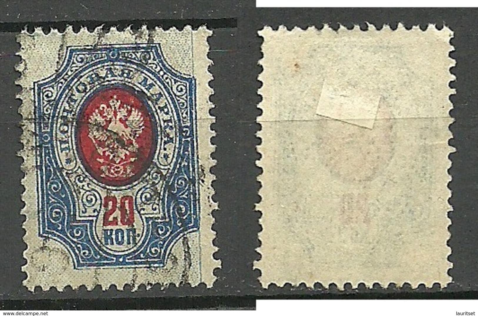 RUSSLAND RUSSIA 1912 Michel 72 ERROR Abart Shifted Net Resp Print O - Errors & Oddities