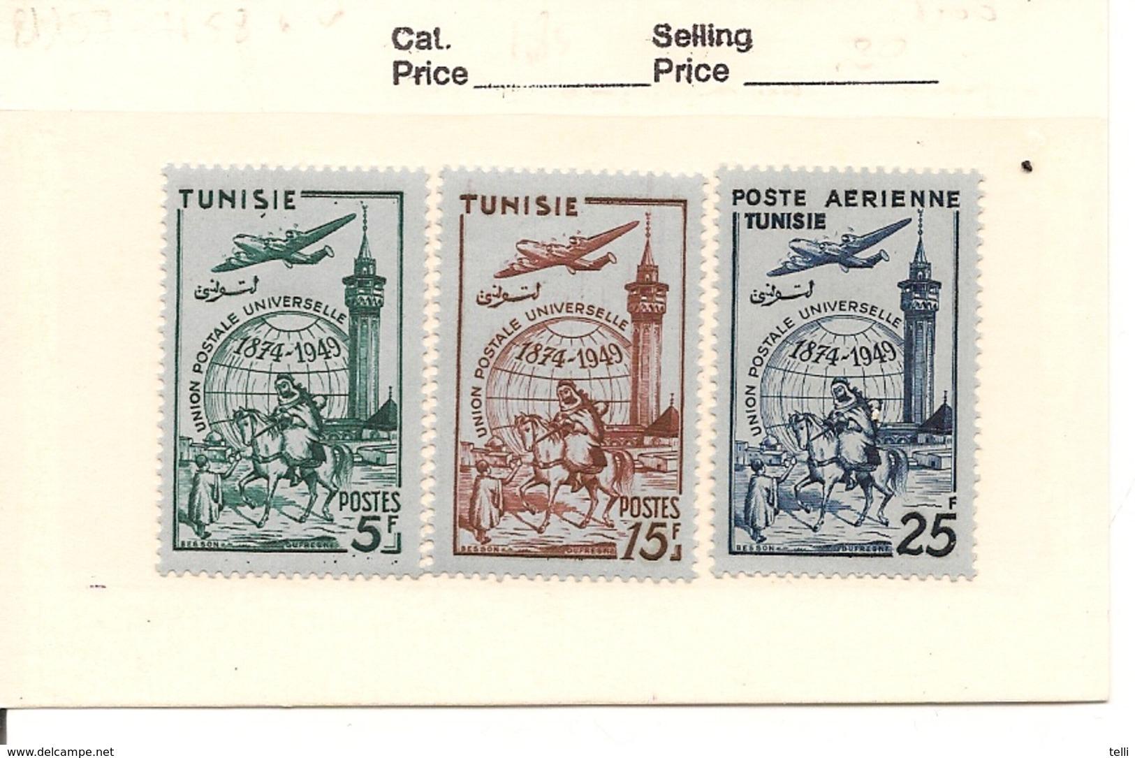 TUNISIE Scott 208-209, C13 Yvert 331-332, PA16 (3) *LH Cote 6,5$ - Tunisie (1888-1955)