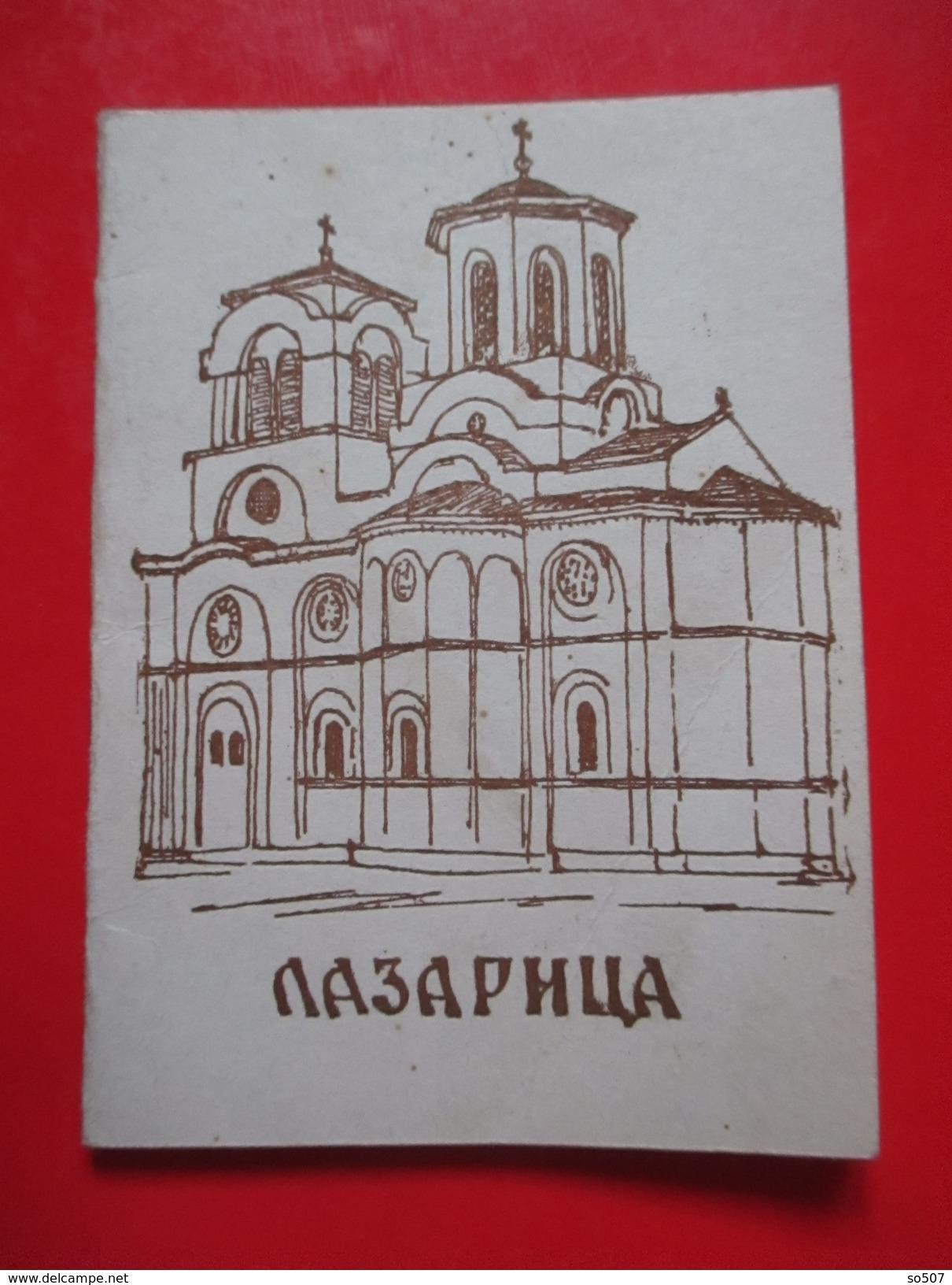 "Small Book About Orthodox Monastery,Church ""Lazarica"" In Krusevac-Lenguage:Serbian - Books, Magazines, Comics"