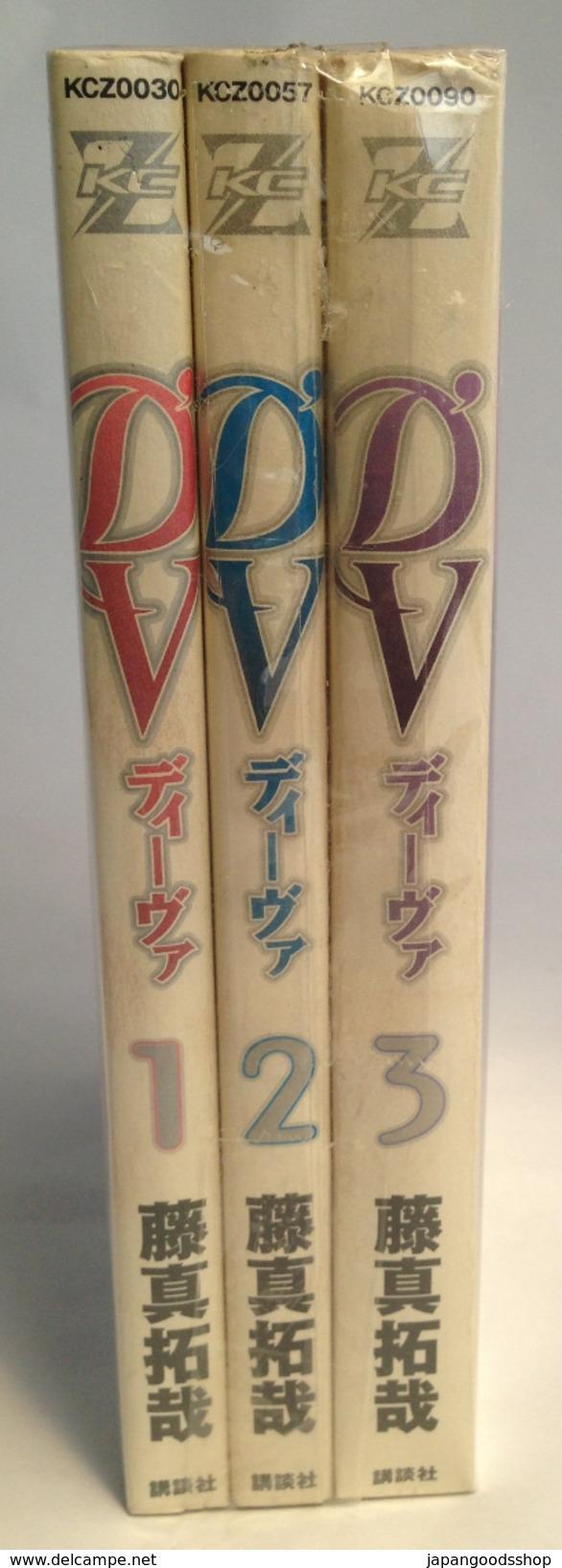 Deus Vitae  Vol. 1 ~ 3     ( Used / Japanese ) - Books, Magazines, Comics
