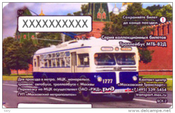 Russia 2016 Moscow Metro Bus Trolleybus Tram  Moscow Trolleybus Of Collectible Set Of 3 Tickets - U-Bahn