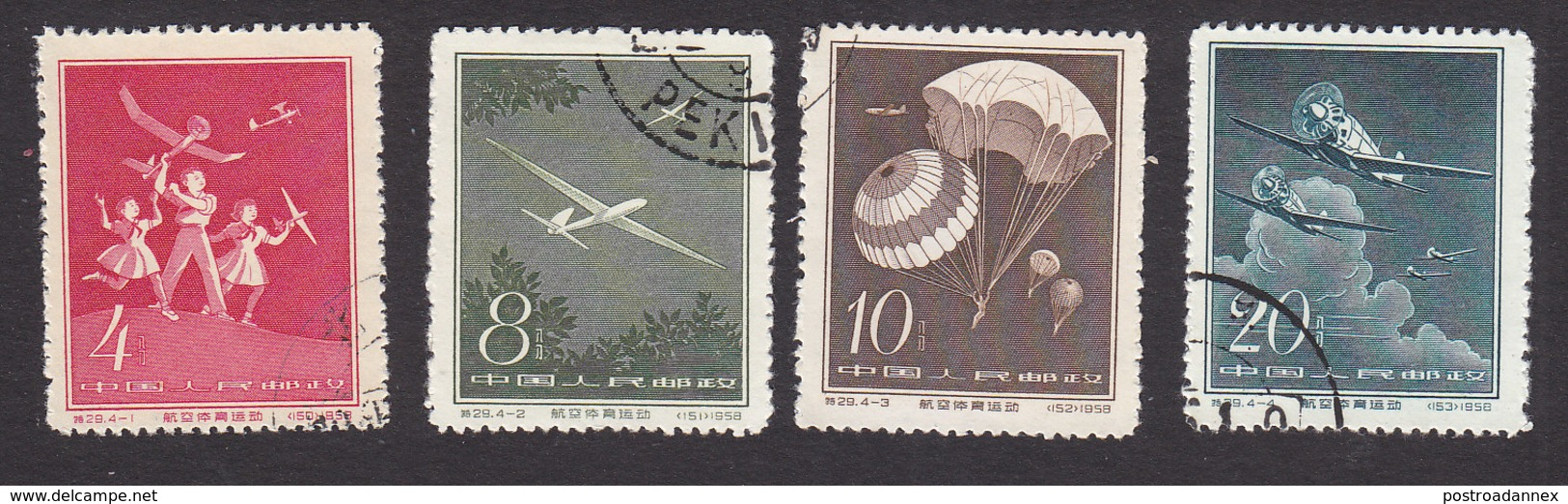 PRC, Scott #394-397, Used, Sports And Aviation, Issued 1958 - Used Stamps