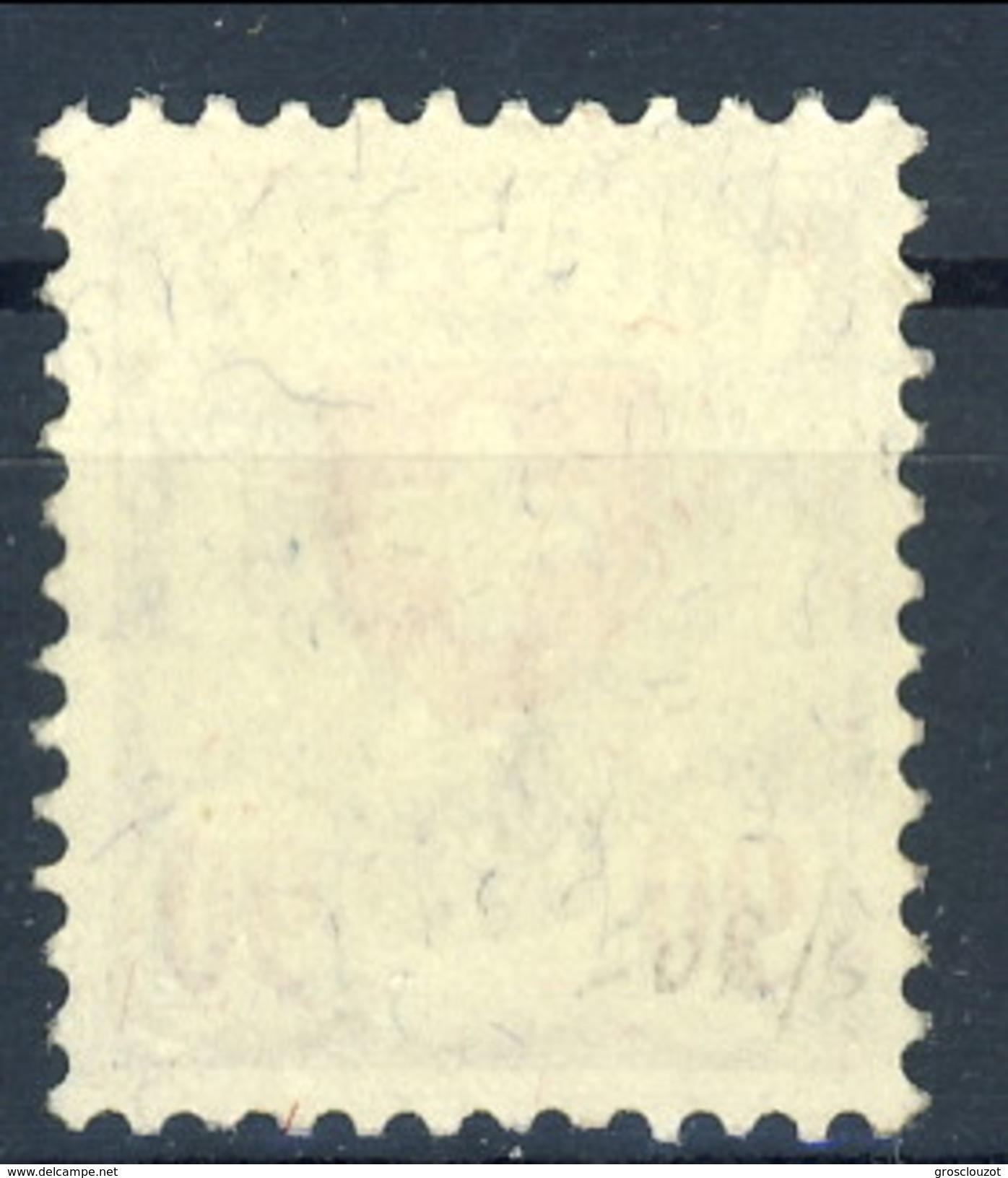 Svizzera 1924 N. 208B C. 90 Carta Patinata Lucida E Bianca MNH Cat. € 67 - Svizzera