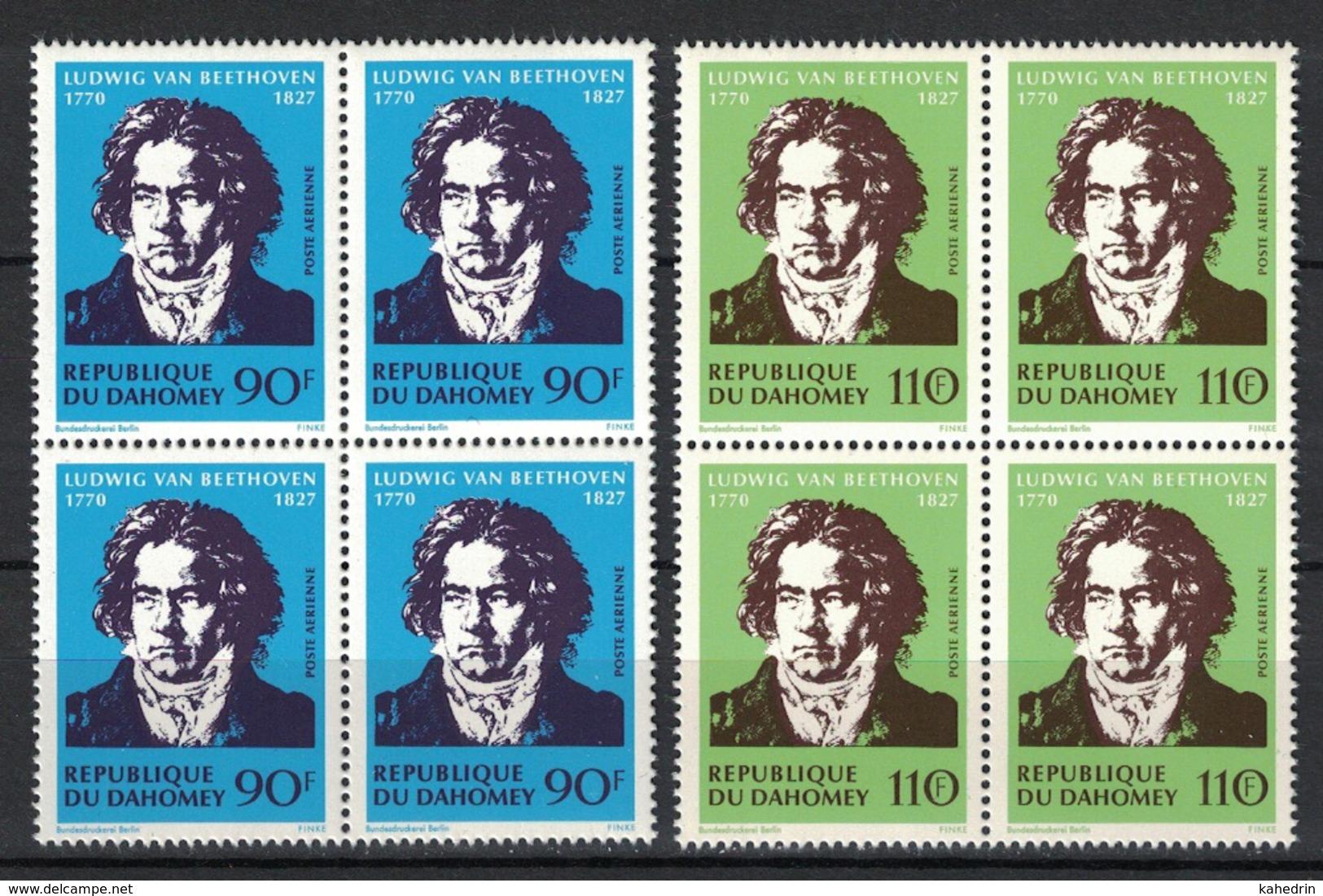 Dahomey 1970, Ludwig Van Beethoven / Music / Composer **, MNH - Bénin – Dahomey (1960-...)
