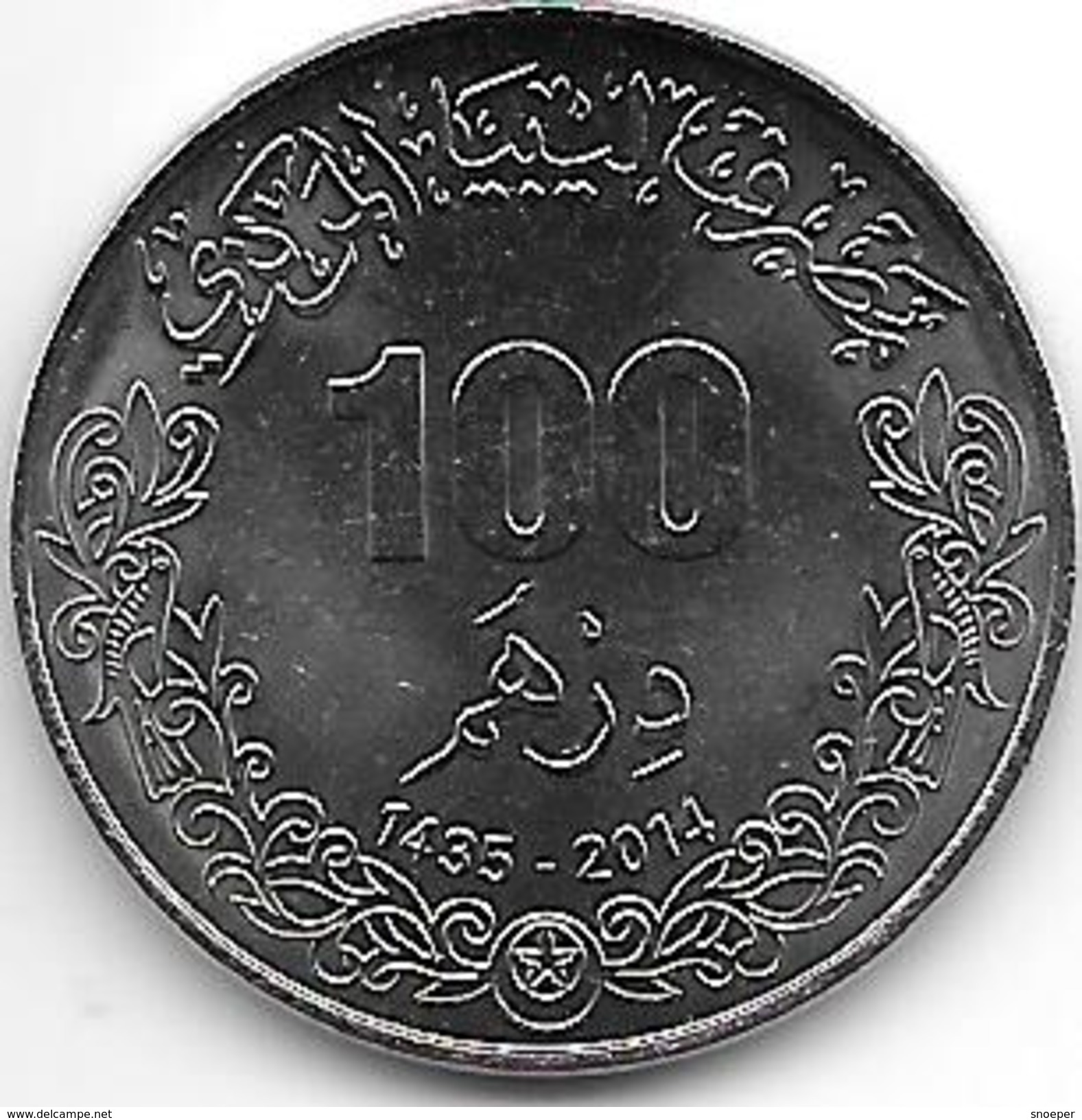 *libya 100 Dirhams 2014     Km New   Unc - Libye