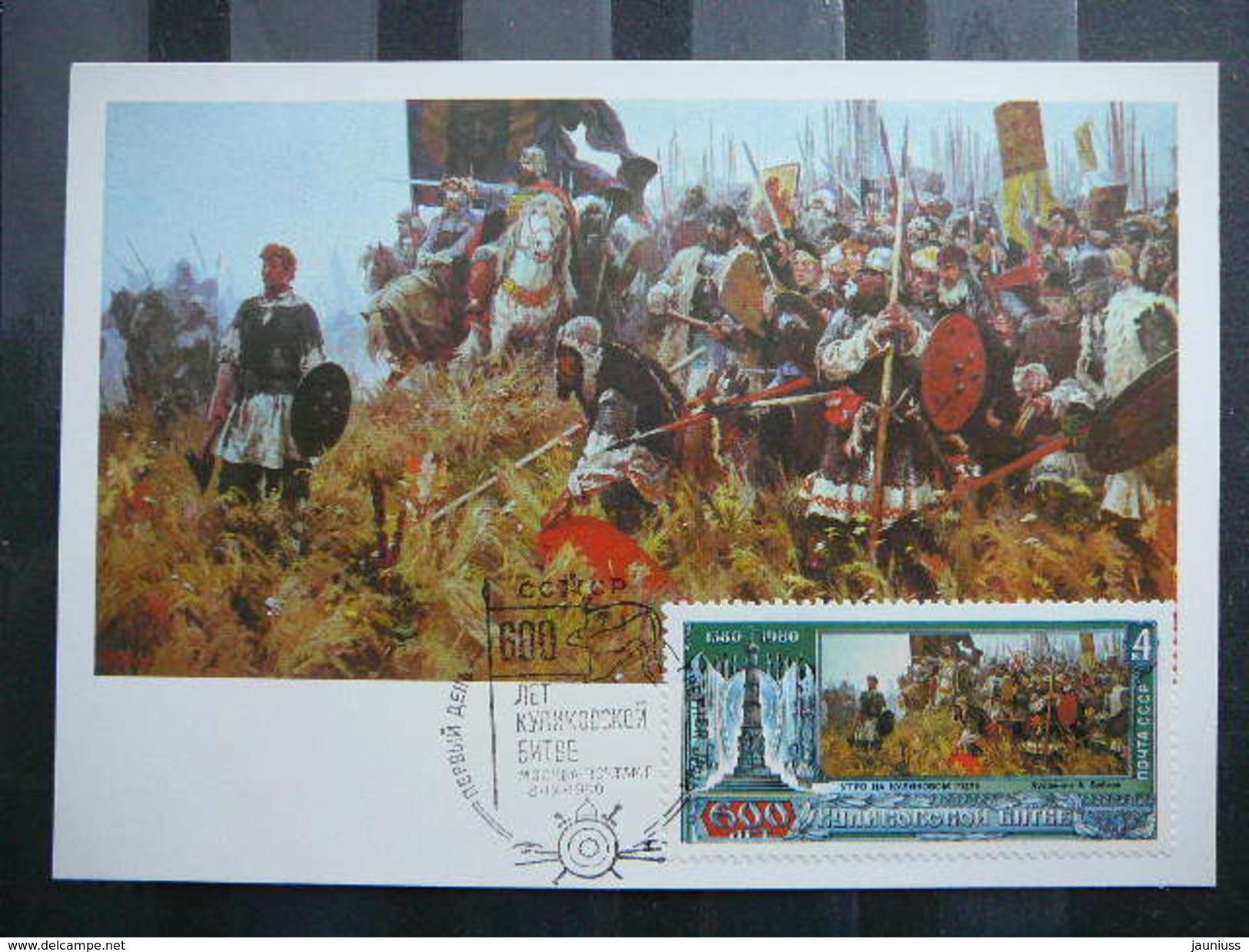 USSR Russia Sowjetunion 1980 Maximum Card # 600th Anniverrsary Of Battle Of Kulikovo. Arts, Painter Surikov - 1923-1991 USSR