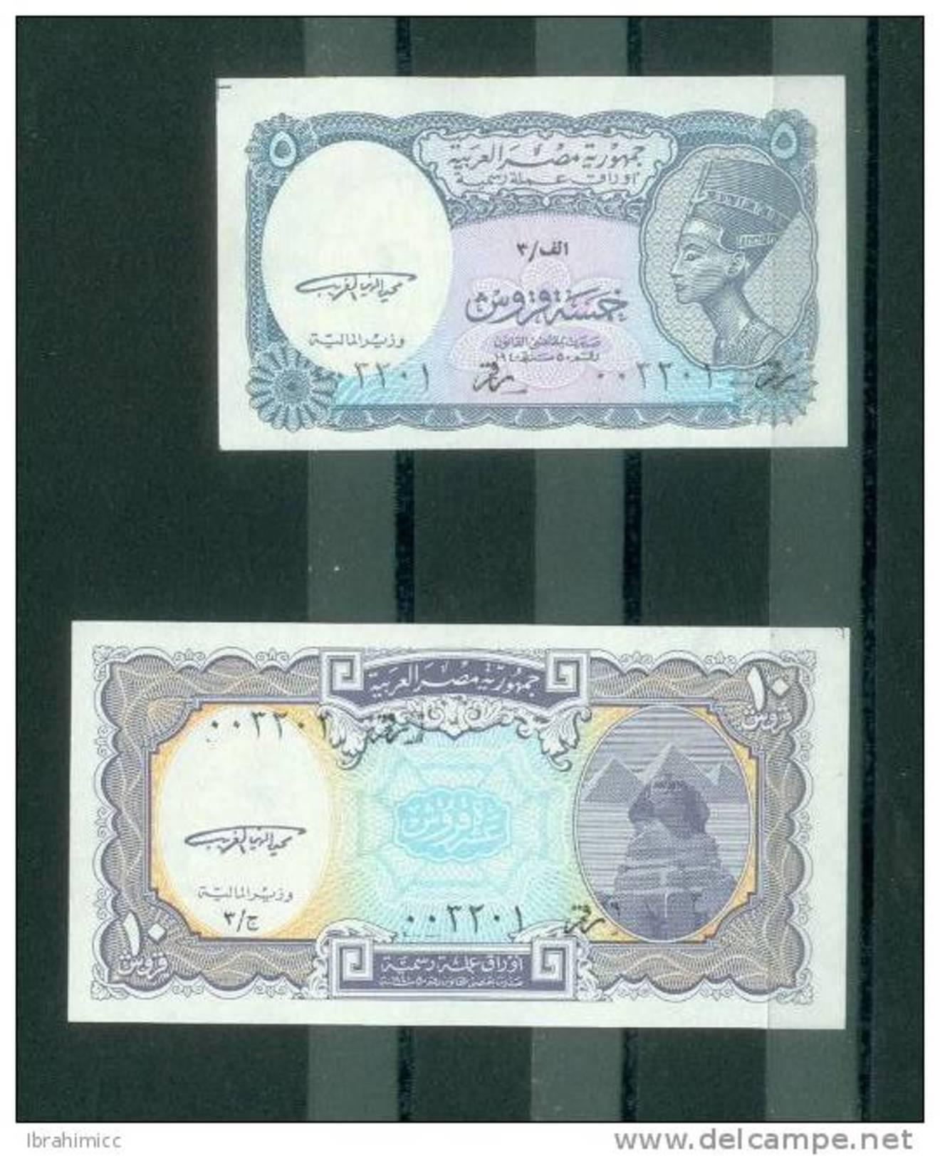 EGYPT - 5 & 10 PIASTERS SIGNATURE / M. EL GHAREEB - SAME SERIAL NUMBERS  - UNC - Egipto